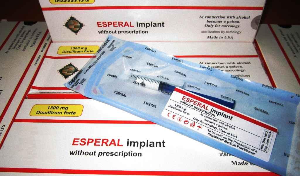 Имплантация препарата Эспераль в Ильинском Погосте стоимость